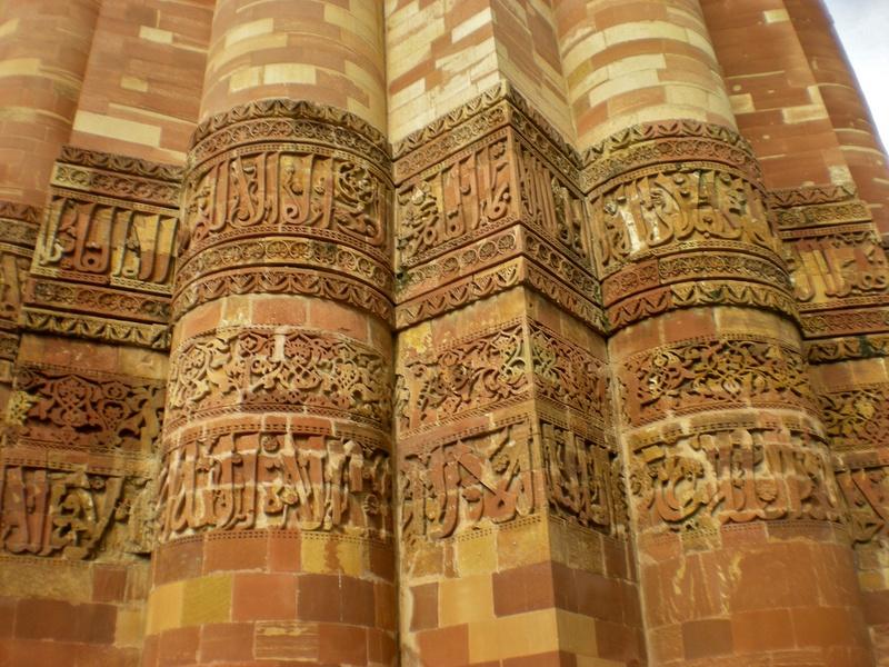 delhi-qutb-minar3