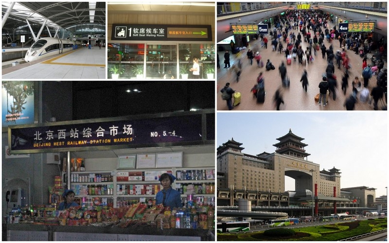 stazione_treno_beijing