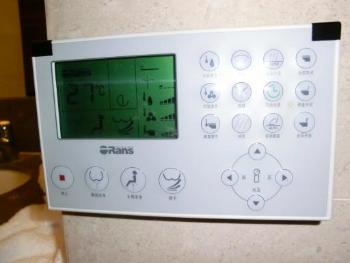 wc elettronico