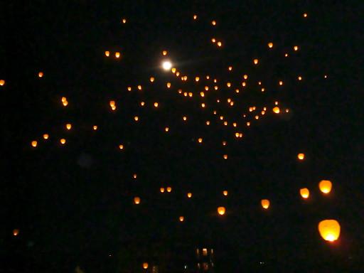 lanterne4