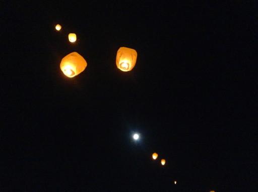 lanterne6