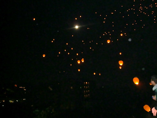 lanterne7