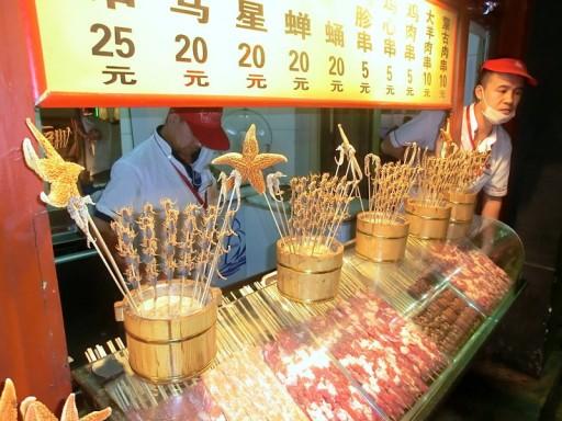 La cucina cinese: altro che involtino primavera!