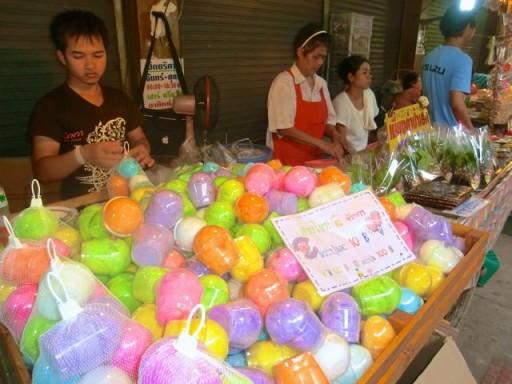 Zucchero filato multicolor