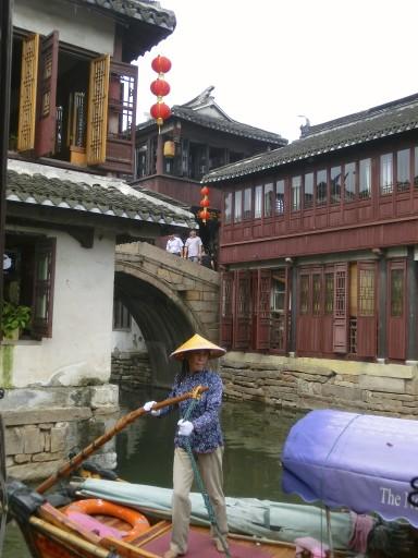 zhouzhuang2