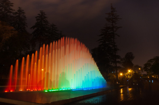parque reserva lima fountain