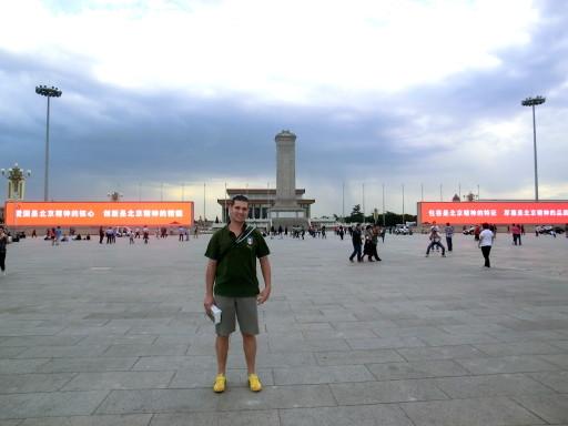 piazza tienanmen, piazza pechino