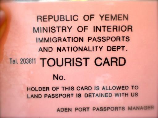 Tourist Card Yemen