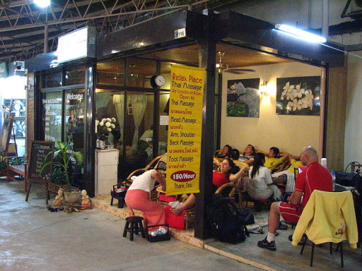 Foot massage centre (ph. by Wikimedia)