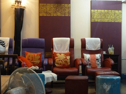 Thai massage centre (ph. by Wikimedia)