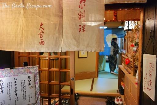 Ristorante Giappone
