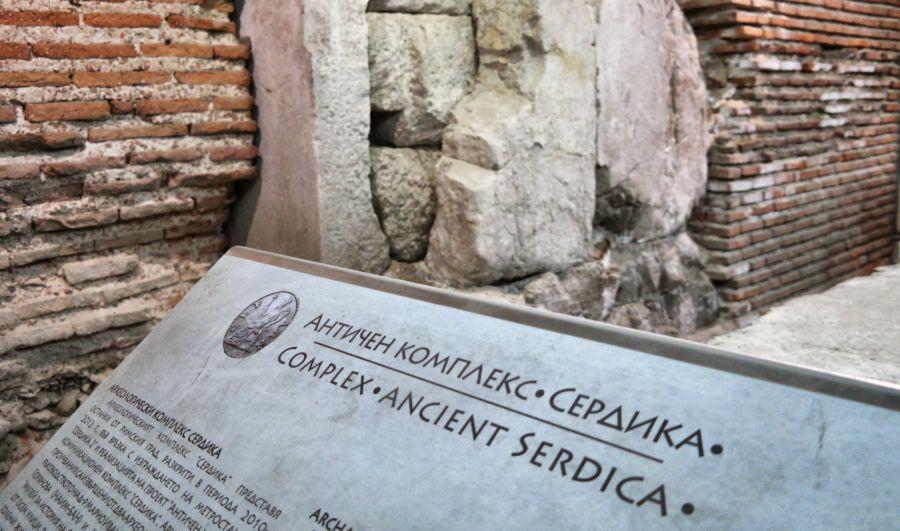 rovine romane a Sofia