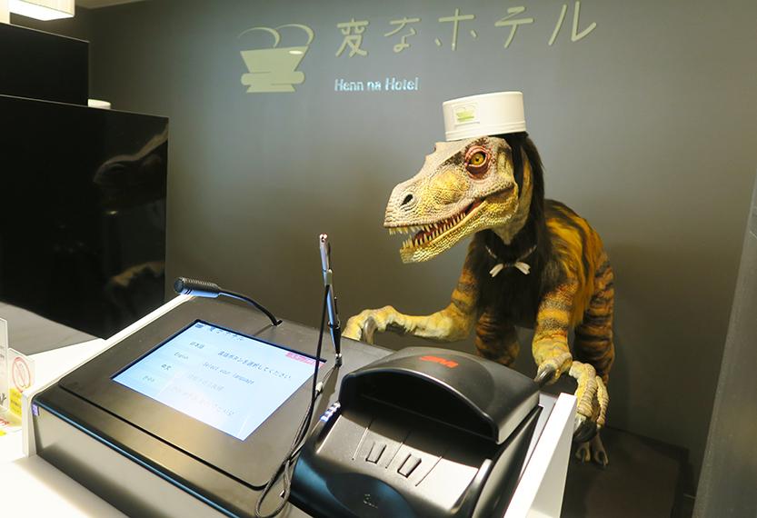 Henn-Na-Robot-Hotel